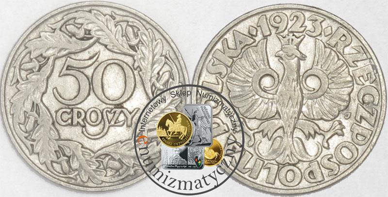 50 groszy 1923 какие монеты россии сейчас в цене